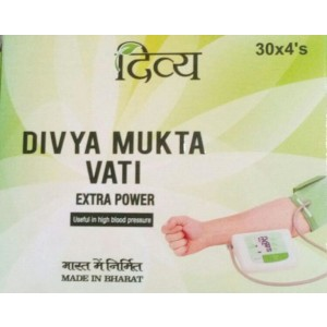 Divya Mukta Vati Extra Power for High Blood Pressure (FREE SHIPPING)