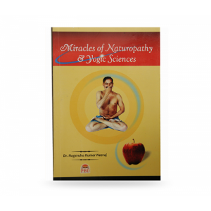 Miracles Of Naturopathy And Yogic Sciences Book In English(FREE SHIPPING)