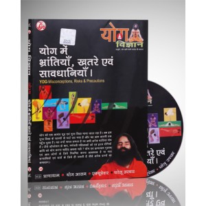 YOGA MISCONCEPTION RISKS AND PRECAUTION EIGHT YOGIC PRACTICES AND BENEFITS HINDI VCD (FREE SHIPPING)