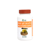 Divya Amla Churna (Boosts Digestion,Reduces Constipation,Reduces Hair fall etc) (FREE SHIPPING)