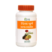 Divya Churna (For Treatment of Chronic Constipation) (FREE SHIPPING)