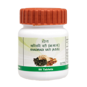 Divya Khadiradi Vati 80 tabs(Prevents Bad Breath,Toothache,Gum Problems,Oral Ulcers)(FREE SHIPPING)
