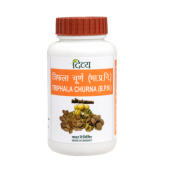 Divya Triphala Churna (For Constipation) (FREE SHIPPING)