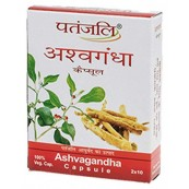 Divya Ashvagandha Capsule(20 Caps)(General Weakness,Muscles Deficiency,Fatigue etc (FREE SHIPPING)