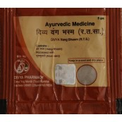 Divya Vang Bhasma(Pack of 2) (Diabetes,Urine Related Diseases,Impotency)(FREE SHIPPING)