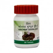 Divya Kanchnar Guggul 80 tabs(Kidney Stones, Urinary Infections etc)(FREE SHIPPING)