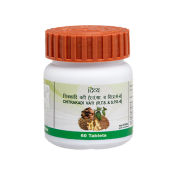 Divya Chitrakadi Vati 60 tabs(Indigestion,Suppresses Gas etc)(FREE SHIPPING)