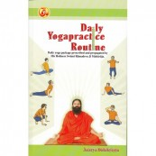 Daily Yogapractice Book In English (FREE SHIPPING)