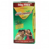 Patanjali Herbal Glucoshakti (FREE SHIPPING)