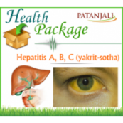 Patanjali Package of Herbal Products Advised for HEPATITIS A, B, C (YAKRIT-SOTHA) (FREE SHIPPING)