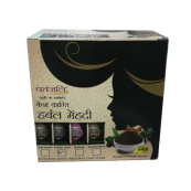 Patanjali Kesh Kanti Herbal Mehandi (DARK BROWN) 20 Sachet  (FREE SHIPPING)