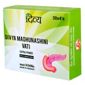 Divya Madhunashini Vati With Extra Power Tablets For Diabetes 120 tabs(FREE SHIPPING)