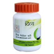 Divya Medohar Vati (For Weight Loss,Burn Fat Without Side Effects) (FREE SHIPPING)