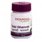 Divya Tulsi Ghan Vati (Cough,Common Cold,Fever etc) (FREE SHIPPING)