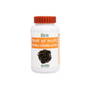 Divya Pippali Churna (Obesity,Rejuvenator forLungs,Relax blood Vessels)(FREE SHIPPING)