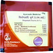 Divya Sitopaladi Churna (Pack of 2)(50g)(Cough,Cold,Fever Asthma etc)(FREE SHIPPING)