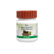 Divya Triphala Guggul (40 Tabs) (For Weight Loss,Piles and Joints Pain) (FREE SHIPPING)