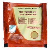 Divya Swasari Ras (Pack of 2) (20g)(For Asthma/Breathing problems)(FREE SHIPPING)