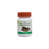 Divya Yograj Guggul 80 tabs(For Arthritis,Joint pain relief) (FREE SHIPPING)