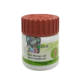 Divya Youvnamrit Vati (40 tabs)(For Premature Ejaculation,sexual tonic for men) (FREE SHIPPING)